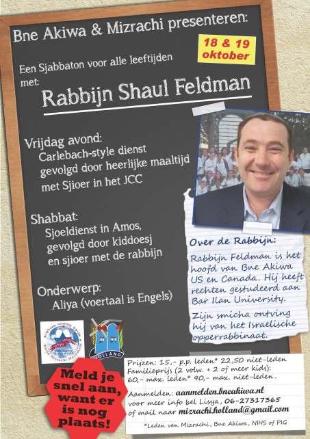 mizrachi-poster