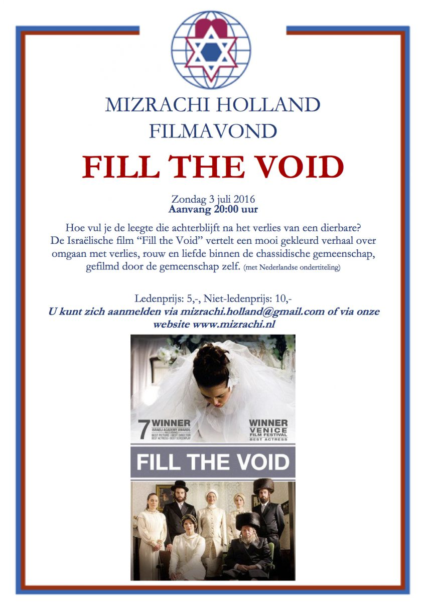 Poster filmavond - Fill the Void kopie