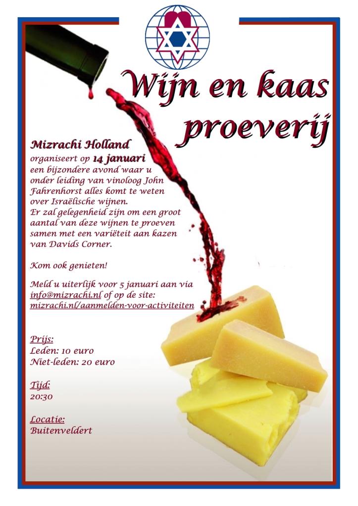 poster-wijn-en-kaasproeverij-mizrachi-2